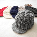 【TIME SALE 3/29(水)9:59終了】STUART AUSTIN スチュアート オースティン ニット帽 016CBB 編み込み ツバ付き ウール ニット キャップ 帽子 ニットキャップ ビーニー 総柄 ミックス (メンズ レディース)