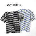 【SALE 40%OFF 】ANATOMICA アナトミカ マリンボーダー Tシャツ ボーダーバスクシャツ (メンズ)