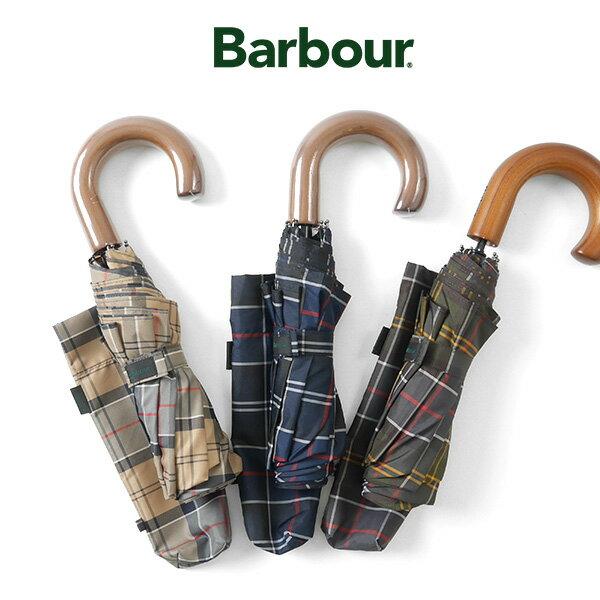 【TIME SALE 5/25(木)9:59終了】Barbour バブアー タータンチェック 折りたたみ傘 UAC0002 アンブレラ Barbour バブアー タータンチェック原材料の選定