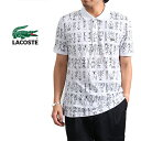 【TIME SALE 7/23(月) 9:59終了】LACOSTE ラコステ エジプトプリント 総柄 鹿子ポロシャツ PH3231L (メンズ)
