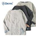 ORCIVAL オーシバル フリースライニング コットンロード ボーダー バスクシャツ RC-9104 ロンT (メンズ レディース)