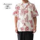 ショッピングトミカ ANATOMICA アナトミカ パイナップル ハワイアンシャツ 530-531-19 総柄 アロハシャツ メンズ