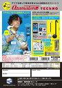 明和電機 オタマトーン テクノ ブラック(取寄商品)