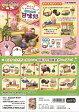 リーメント カナヘイの小動物 おいしくてえらいこっちゃ ピスケとうさぎの甘味処 全8種 1BOXでダブらず揃います