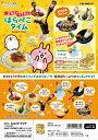 リーメント カナヘイの小動物 ピスケ&うさぎのはらぺこタイム 全8種 1BOXでダブらず揃います(予約)7/17発売予定
