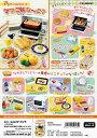 リーメント ぷちサンプル ママご飯な〜に? 全8種 1BOXでダブらず揃います