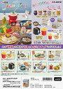 (予約)1/下旬再入荷分 リーメント ぷちサンプル 桃屋のおしゃレシピ!全8種 1BOXでダブらず揃います