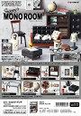 (予約)5月再入荷分 リーメント SNOOPY's MONO ROOM 全8種 1BOXでダブらず揃い