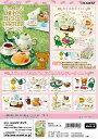 リーメント リラックマ 憧れのBritish Tea Time 全8種 1BOX:8個入り ダブらず揃います(予約)5/1発売予定