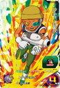 スーパードラゴンボールヒーローズ UM6-067 レモ:BR SR