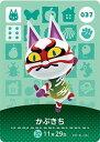 どうぶつの森 amiiboカード 第1弾 かぶきち No.037