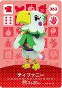 どうぶつの森 amiiboカード 第4弾 ティファニー No.363