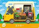 とびだせどうぶつの森 amiibo+ カード ストロー 09...