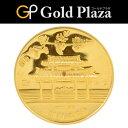沖縄復帰記念メダル 純金 15g 昭和47年 1972年 コイン コレクターズアイテム【中古】