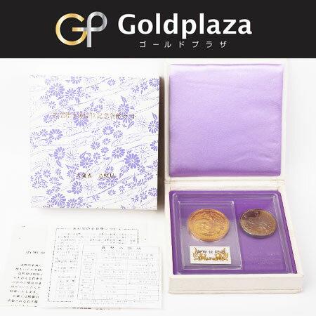 天皇陛下御即位記念 記念貨幣セット 10万円金貨 500円銅貨 平成2年 BOX入り コレクターズアイテム