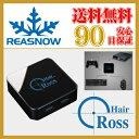 クロスヘアー コンバーター ゲームコントローラー変換器 (PS4 PS3 XBox ONE / 360) Cross Hair converter 変換機 FPS TPS シューティング COD MW4 BO3 BO2 BF4 BF3 ワイヤレス ソニー Microsoft タクティカル コマンダー Dualshock マウス 02P28Sep16 02P01Oct16