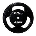 ALEX社製 BPRラバープレート 20kg BPR-20【日本総代理店】 【Φ28mmバーベルプレート】