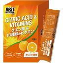 ベストニュートリションラボ クエン酸&10種類のビタミン 10g×14本入り オレンジ風味