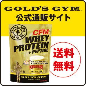ホエイプロテイン ゴールド シェイク プロテインサプリメント プロテイン