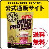 【高品質ホエイプロテイン】GOLD''S GYM(ゴールドジム)ホエイプロテイン ミックスベリー風味 900g