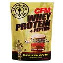 ホエイプロテイン ゴールド チョコレート プロテインサプリメント プロテイン
