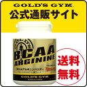 【筋肉の最重要アミノ酸】GOLD'S GYM(ゴールドジム)BCAAアルギニンパウダー 250g|スポーツサプリメント サプリメント サプリ 栄養補助食品 健康食品 筋力 L-アルギニン パウダー ロイシン ボディービル ボディビル golds gym gold