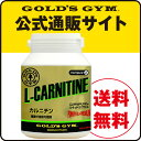【燃焼サポート】GOLD'S GYM(ゴールドジム)L−カルニチン|サプリメント サプリ 栄養補助食...