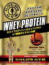 GOLD'S GYM(ゴールドジム)ホエイプロテイン チョコレート風味1500g  プロテインサプリメント プロテイン 溶けやすい 健康食品 たんぱく質 タンパク質 筋力 ホエイ golds gold ビタミン ペプチド アミノ酸 BCAA bcaa WPI wpi