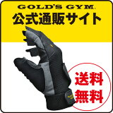 GOLD'S GYM(ゴールドジム)プロトレーニンググローブ G3402 Mサイズ|グローブ トレーニンググローブ ゴールド ジム ウエイト ウェイト手袋 ベンチプレス トレーニング用品 筋トレ グッズ 筋力