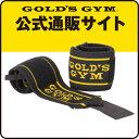 【手首の保護・サポーター】GOLD'S GYM(ゴールドジム)ループ付きリストラップ G3511|手首サポーター 固定 リストサポーター ベンチプレス ウエイト...
