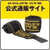 【手首の保護・サポーター】GOLD'S GYM(ゴールドジム)ループ付きリストラップ G3511 手首サポーター 固定 リストサポーター ベンチプレス ウエイト ウェイト ウェイトトレーニング ウエイトトレーニング トレーニング用品 トレーニンググッズ 筋トレ グッズ 筋力