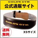 【公式】GOLD'S GYM(ゴールドジム)G3367 ブラックレザーベルト XSサイズ|トレーニング