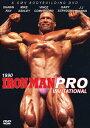 ironmanpro1990