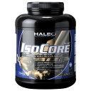 吸収速度・消化の良さ・品質・フレーバーなど細部までこだわったプレミアムなプロテイン。HALEO(ハレオスポーツ)ISOCORE(アイソコア)2kg ココアムース・ストロベリーホイップ