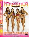 DVD 184分マッスル・メディア・ジャパンJAPANESE FITNESS DIVA 2009