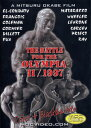 DVD 110分・英語版(日本語訳文なし) ボディビルトレーニングDVDBattle For The Olympia1997オリンピアへの道1997