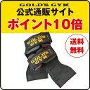 【ポイント10倍】GOLD'S GYM(ゴールドジム)パワーグリップ クラシックタイプ G3700Mサイズ