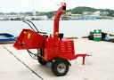 ■送料無料 新品 大型 22馬力 ヤンマーエンジン ダブルローラ- 粉砕機 ウッドチッパー ガーデンチッパー ガーデンシュレッダー チッパー■