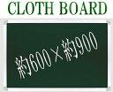 ■新品■クロスボード コルクボード アルミ枠 アルミフレーム 900x600 壁掛 5カラーより選べる★