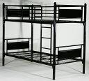 送料無料 新品 パネル二段ベッド パイプ二段ベッド パイプ2段ベッド 二段ベッド 2段ベッド