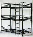 ■新品■◆◇三段ベッド◇◆パイプ三段ベッド パイプベッド 三段ベッド 3段ベッド パイプベッド  スチールベッド 二段ベッド■142BK/BK