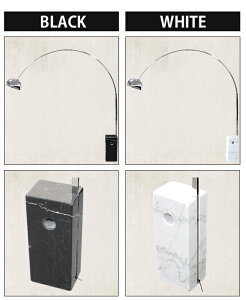 ■送料無料■新品■アルコランプArcolamp天然大理石■2カラー選択黒白