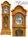 送料無料 新品 最高級 ホールクロック ナチュラルカラー ドイツ製ムーブメント オークソリッド材 彫刻 完成品 柱時計 大型置き時計 置時計 振り子 機械式 グランドファーザーズクロック フロアクロック フロア—クロック 0313na