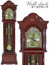 送料無料 新品 ホールクロック シナ材 完成品 柱時計 大型置き時計 置時計 振り子 機械式 手巻き式 ぜんまい ゼンマイ グランドファーザーズクロック フロアクロック フロア—クロック 0355