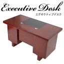送料無料 新品 超高級 エグゼクティブデスク 両袖デスク オフィスデスク ライティングデスク 役員クラス 役員デスク デスク executivedesk401