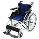 送料無料 車椅子 アルミ合金製 青 約13kg 軽量 折り畳