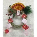 しめ縄 手作り 材料 キット しめ縄づくり リース お正月 しめ縄 しめなわ しめ縄飾り 材料 藁