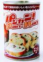 災害時向け ふっくら柔らかパンの缶詰 賞味期限5年 パンカン...