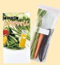 楽天ゴールドスター麺類・長いサイズの野菜などの保存に ロングキャッチくん 100個セット販売