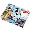ショッピング年越しそば 香川の名店 上戸うどん4人前 20箱セット販売 香川県最西端にある名店「上戸うどん」の味を再現しました 特製だしつゆと麺のボリュームたっぷり4人前セット
